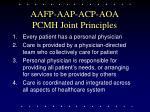 aafp aap acp aoa pcmh joint principles