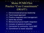 maine pcmh pilot practice core commitments draft