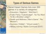 types of serious games