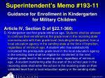 superintendent s memo 193 11