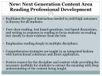 new next generation content area reading professional development
