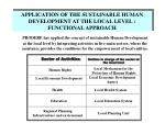 application of the sustainable human development at the local level functional approach