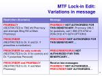 mtf lock in edit variations in message