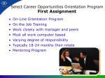 select career opportunities orientation program first assignment