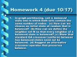 homework 4 due 10 17