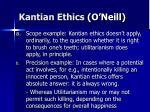 kantian ethics o neill16