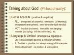 talking about god philosophically