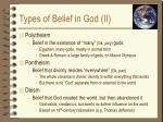 types of belief in god ii