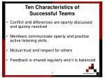 ten characteristics of successful teams9