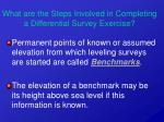 what are the steps involved in completing a differential survey exercise26