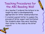 teaching procedures for the abc reading wall