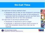 on call time