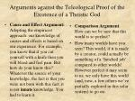 arguments against the teleological proof of the existence of a theistic god