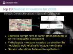 somatic genetic alterations in sporadic carcinomas