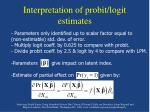 interpretation of probit logit estimates