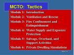 mcto tactics