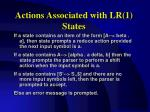 actions associated with lr 1 states