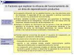 3 factores que explican la eficacia del funcionamiento de un rea de especializaci n productiva2