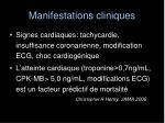 manifestations cliniques1