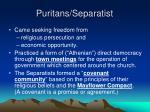 puritans separatist