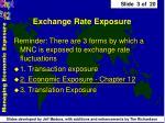 exchange rate exposure
