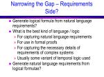narrowing the gap requirements side
