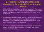 2 teaching learning role is the central dimension of the professional role of teacher librarians