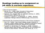 readings leading up to assignment on job skills overseas experience