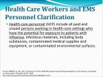 health care workers and ems personnel clarification