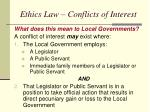 ethics law conflicts of interest3