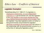 ethics law conflicts of interest5