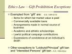 ethics law gift prohibition exceptions