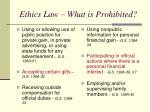 ethics law what is prohibited