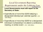 local government reporting requirements under the lobbying law