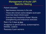 management of acute lbp watchful waiting