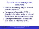 financial versus management accounting