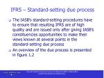 ifrs standard setting due process