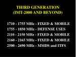 third generation imt 2000 and beyond