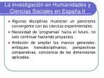 la investigaci n en humanidades y ciencias sociales en espa a ii
