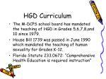 hgd curriculum
