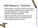 hgd resource teachers