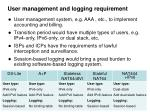 user management and logging requirement