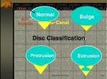 disc classification