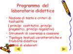 programma del laboratorio didattico