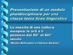 presentazione di un modulo pluridisciplinare per una classe terza liceo linguistico