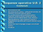 sequenze operative u d 2 contenuti