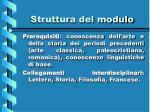 struttura del modulo