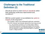 challenges to the traditional definition 2