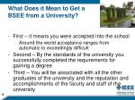 what does it mean to get a bsee from a university