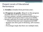 present levels of educational performance13